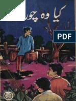 Kya Wo Chor Tha-Zubaida Sultana-Feroz Sons-1970