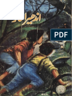 Andhaira Ghar Tom Sair Ishtiaq Alib Feroz Sons 1968