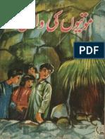 Motiyon Ki Wadi-Raheem-Feroz Sons-1970