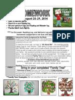 homework first week practice august 25-29