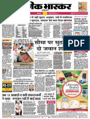 Danik Bhaskar Jaipur 08-25-2014