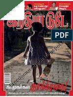 India Today 08-05-2013 [Www.freedomusertech.blogspot.com]