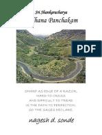 Sri Shankaracharya Sadhana Panchakam