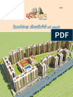 Booklet Valley Shilp