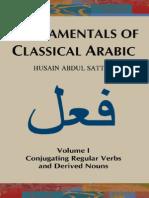 Fundamentals Of Classical Arabic-volume 1- By Shaykh Husain Abdul Sattar