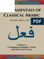 Fundamentals Of Classical Arabic-volume 1- By Shaykh Husain Abdul Sattar