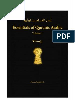 Essentials of Quranic Arabic - Vol 1 by Masood Ranginwala