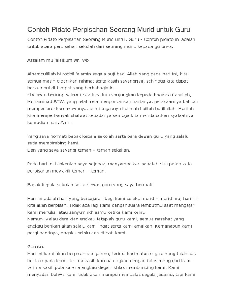 Contoh Pidato Ucapan Terima Kasih Untuk Guru Brad Erva Doce Info