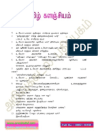 Tnpsc group 2 non interview posts syllabus 2014