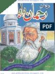 Pashto Poetry of Rahman Baba