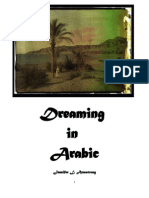 Dreaming in Arabic