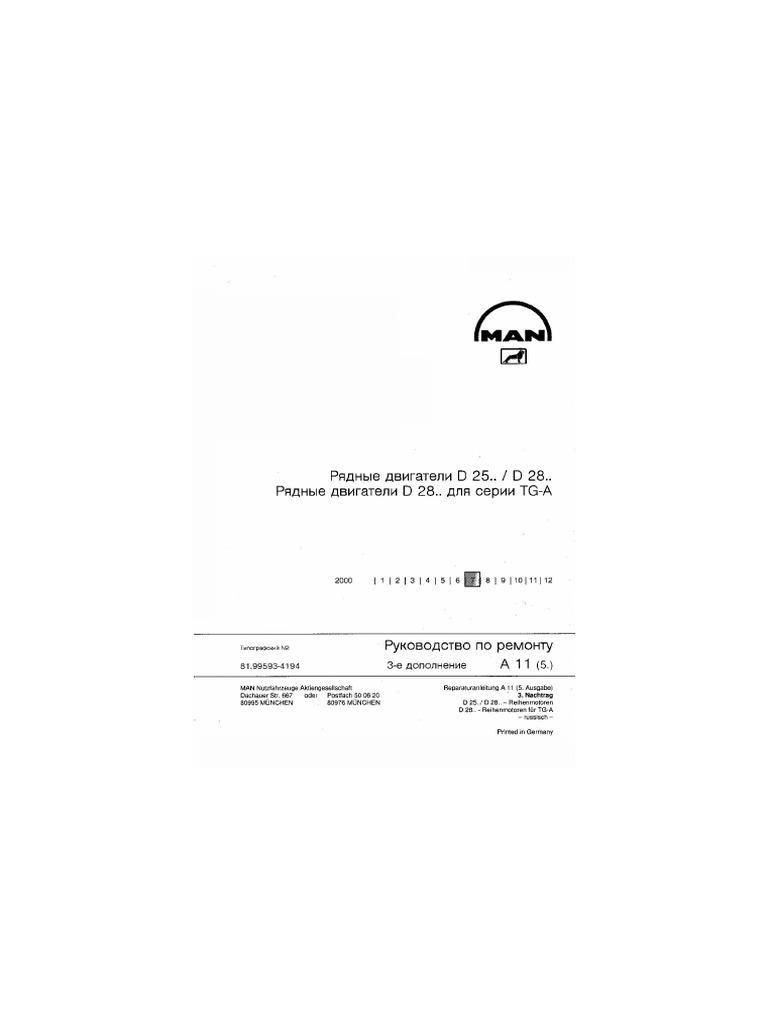 электронасос бв 0.12-40 схема