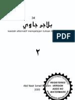 Belajar Jawi Mudah 5