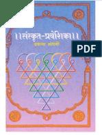 SanskritPraveshika