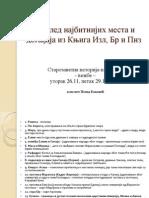Starozavetna istorija i egzegeza 2014/7