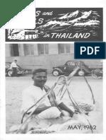 TribesandTrails 1962 Thailand