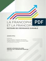 Rapport Attali Sur La Francophonie Économique