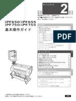 ipf650-655-750-755bop2