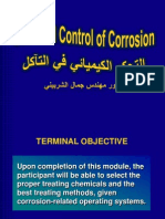 Chemical Control of Corrosion