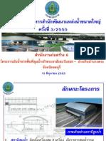 06-con6.pdf
