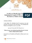 Advice of Sh Aboo Uthman Muhammad Al Anjaree to Abdullaah Ibn Sameer