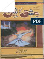Ishq Ka Sheen Part 6(1)by Aleem Ul Haq Haqi