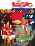Sports View(Vol 3,No 34)