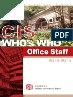 05 Office Staff