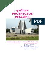 punjabi university Prospectus 2014