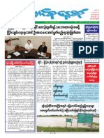 Union Daily 29-8-2014
