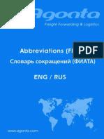 Abbreviations Fiata Eng Rus