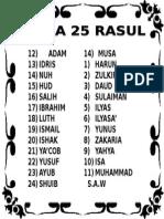 Nama Rasul