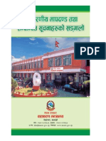 Environment Book Nepal