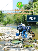 Freshwater Fishes of Ranong