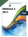 English SPM Module