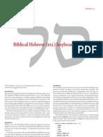 Biblical Hebrews Il Manual