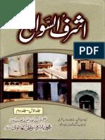 Ashraf Us Sawaneh Vol 1