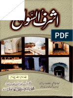 Ashraf Us Sawaneh Vol 3