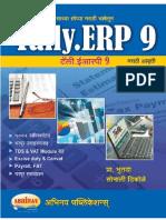Tally ERP9 MarathiEdition