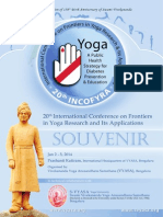 incofyra 2013 souvenir surendra sankhla judu