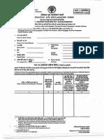PF Form 2