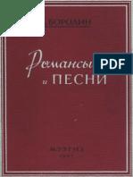 Borodin Songs.pdf