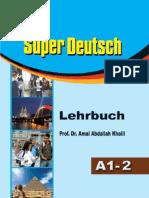 German 2 Sec SB 2014