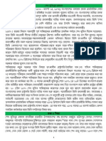 Bangabondhu in details
