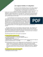 First Case Analysis-Team Homework Grading Template (1)