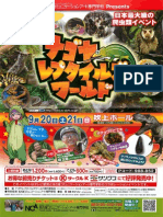 Nagoya Reptiles World 2014