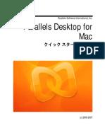 Parallels Desktop for Mac Quick Start Guide