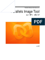 Parallels Image Tool User Guide