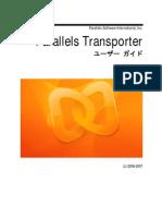 Parallels Transporter User Guide