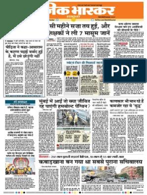 Danik Bhaskar Jaipur 08-31-2014